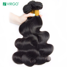 Body Wave Bundles Indian Human Hair Weave Bundle 1 / 3 / 4 Bundles Virgo Non Remy Hair Extensions Natural Color Can Be Restyled