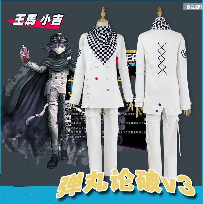Anime Danganronpa V3 Ouma Kokichi Cosplay School Uniform Costume