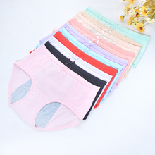 2pc/1pcs Menstrual Period Cotton Panties Ladies Healthy Physiological Leak Proof Underwear Lengthen the Broadened Female Brief