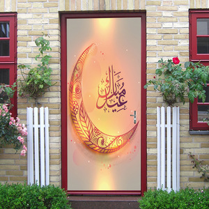 Image 4 - 해피 이드 무바라크 도어 스티커 라마단 장식 거실 침실 문 크리 에이 티브 홈 장식 방수 3D 이슬람 벽 스티커