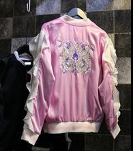 Korean autumn new embroidery flouncing elegant Phoenix  jacket female models