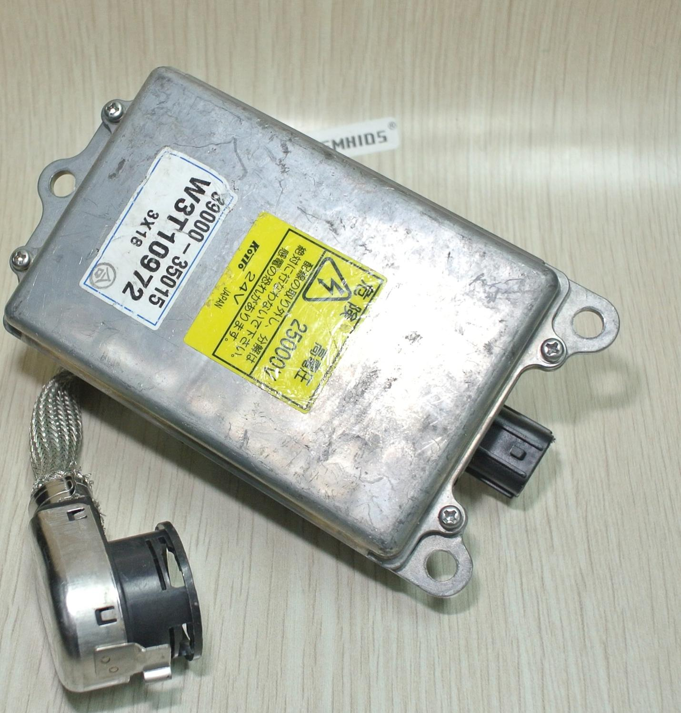 1 pièces utilisé OEMHIDS Original xénon HID Ballast lumière rétracteur unité de commande lumière 24 V ballast 39000-35015, W3T10972