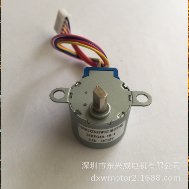 Automatic rotary stepper motor colorful light music fountain Waterdance speaker magic ball stepper motor motor sewing tools