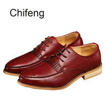 Men casual shoes man loafers 2017 spring autumn new Bullock joker Breathable fashion Wedding shoes mens