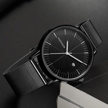 Luxury Black Mesh Steel Quartz Watch for Man  1