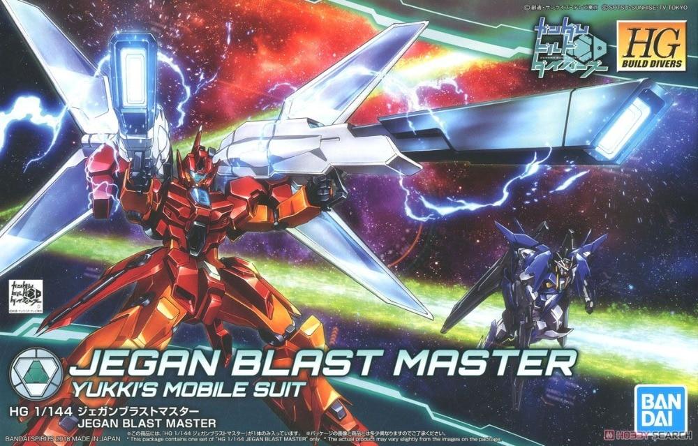 все цены на HGBD 015 1/144 Jegan Blast Master Gundam Model Kits Scale model building Toys онлайн