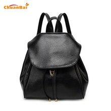 Новая Мода Рюкзаки Черный старинный кожаный рюкзак женщины велосипедов рюкзак Небольшой Мешок Школы рюкзаки для девочек-подростков CBP227