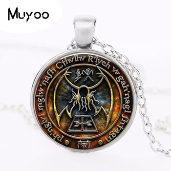 1pcs Cthulhu R'lyeh Sigil H.P. Lovecraft pendant jewelry Glass Cabochon Necklace HZ1 image