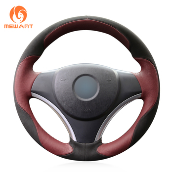MEWANT Marron Genuine Leather Balck Suede Hand Sew Car Steering Wheel Cover for  BMW E90 E91 E92 E93 E87 E81 E82 E88 X1 E84