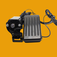 Wholesale sewing machine motor 180W 250W 220v motor for sewing machine with foot pedal Handwork Accessories