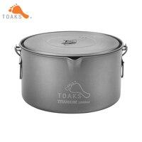 TOAKS Titanium 2000ml Cookware Pot Outdoor Camping Pot Cooking Pots Picnic Hang Pot Ultralight Titanium Pot