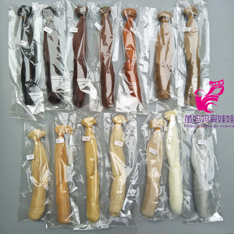 Ruska ručna ružna kosa 20 cm visoka temperatura Valovita kosa za - Lutke i meke igračke - Foto 4