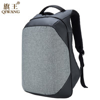 Qi Wang Large Capacity Laptop Backpack For Man Unisex Multifunction Backpack For Teenagers Anti Theft Backpack