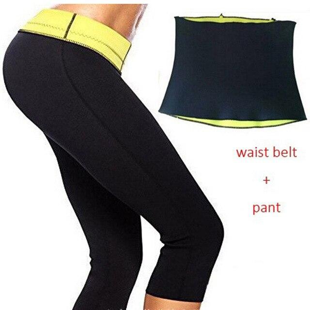 (Pantalones + de La Cintura de La Correa) Los Pantalones de Control Panties Moldeadores Calientes para Las Mujeres Shaper Cintura de neopreno Cinturón de Neopreno Delgado Pantalón Cinturón