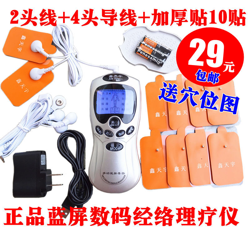 Cervical spine massage device household multifunctional electronic physiotherapy digital meridian pulse massage instrument rechargeable multifunctional meridian massage the whole body of household authentic cervical vertebra acupuncture pulse fields p