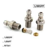 PCP Airforce Paintball Pneumatische Schnelle Koppler 8 MM 1/8 BSPP 1/8NPT M10x1 Stecker Adapter Armaturen edelstahl 3 teile/los