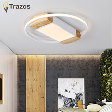 TRAZOS Modern White Ceiling Lights For Corridor Adjustable Metal Lamparas de techo Corridor LED Strip Indoor Wood Lighting