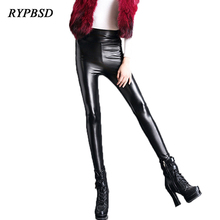Autumn Winter Black Soft Women High Waist PU Leather Leggings Pants Slim Casual Warm Velvet Leggings Skinny Faux Leggings Femme