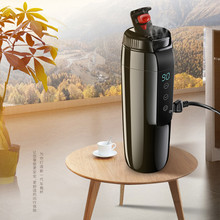 12V/24V Portable Car Heating Cup touch screen Adjustable Temperature Boiling Mug Electric Kettle Vehicle Thermos cup