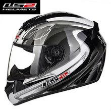 Original authentic LS2 FF 352 motorcycle helmet safety helmet full helmet 2016 new color new color 11