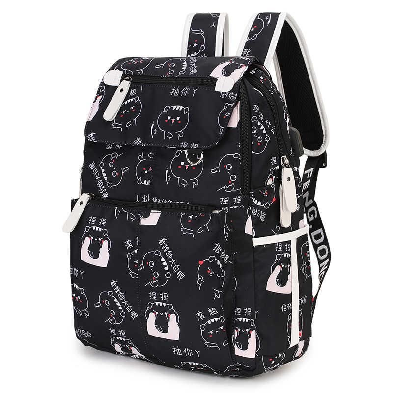 Мода милый уход за кожей лица Emoji студент девушка школьная сумка мультфильм рюкзак женский дорожный для женщин рюкзаки книга Bagpack 2019