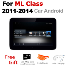 Car Android Radio GPS Multimedia player For Mercedes Benz ML Class 2011~2014 NTG stereo HD Screen Navigation Navi Media