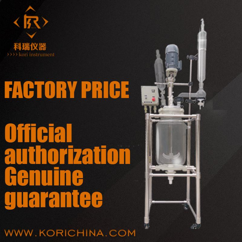 China factory High Borosilicate GG3.3 20LJacketed Double lined Glass Reactor with Ex-proof motor, Glass Condensor, Refulx flask stirring motor driven single deck chemical reactor 20l glass reaction vessel with water bath 220v 110v with reflux flask