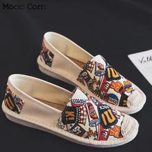 Women Flats Shoes Slip On Casual Ladies