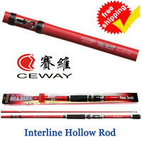 Carbon Boat Fishing Hollow Rods CEWAY Sea Park Interline Rod Power Telescopic Fish Pole 3 section 3.3m 3.5m FREE SHIPPING