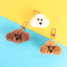 Faux Rabbit Fur Ball Dog Keychain Pompom Key Chain Pom Pom Porte Clef Fluffy Leather Key Ring Llaveros Chaveiros Portachiavi