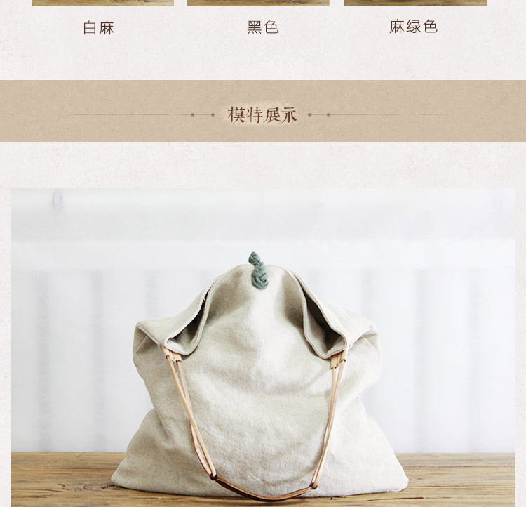 High Quality shoulder bags