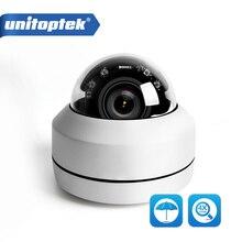 2MP 5MP Full HD PTZ กล้อง IP กลางแจ้ง Mini Speed Dome Cam IP Onvif 4X ซูม P2P 40 m IR night Vision ip66 กันน้ำ POE อุปกรณ์เสริม