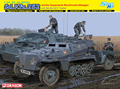 ДРАКОН 6718 1/35 Sd. Kfz.252 leichte Gepanzerte Munitionskraftwagen вт/Трейлер