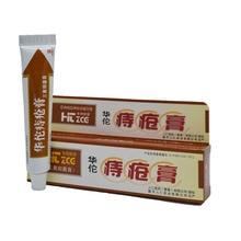 Huatuo Powerful Hemorrhoids Ointment Musk Anus Prolapse Hemorrhoids Medication Anal Fissure Bowel Bleeding Cream(China (Mainland))