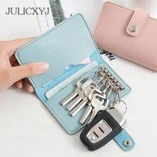 Бренд JULICXYJ, мужские и женские кошельки для ключей от машины, модный держатель для ключей, чехол для кредитных карт, ключница, органайзер, чехол, сумка для денег, 4 цвета