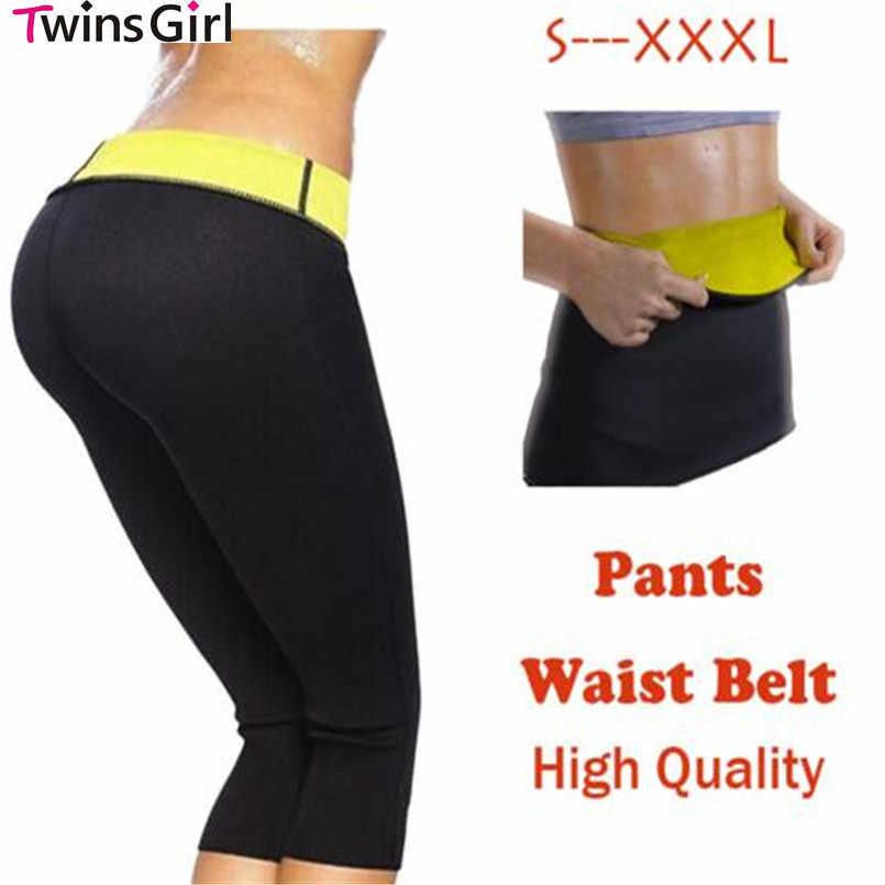 f0c9f9770ef Hot Sale Super Stretch Hot Shapers Control Panties Neoprene Slimming Body  Shaper Set Pants Waist Belt