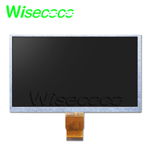 Raspberry Pi  9''inch tft LCD  panel Screen  TFT Monitor AT090TN12 display 10 1 tft lcd screen panel hsd100ifw1 a00 for 10 inch lcd display monitor wled lvds 1024x600