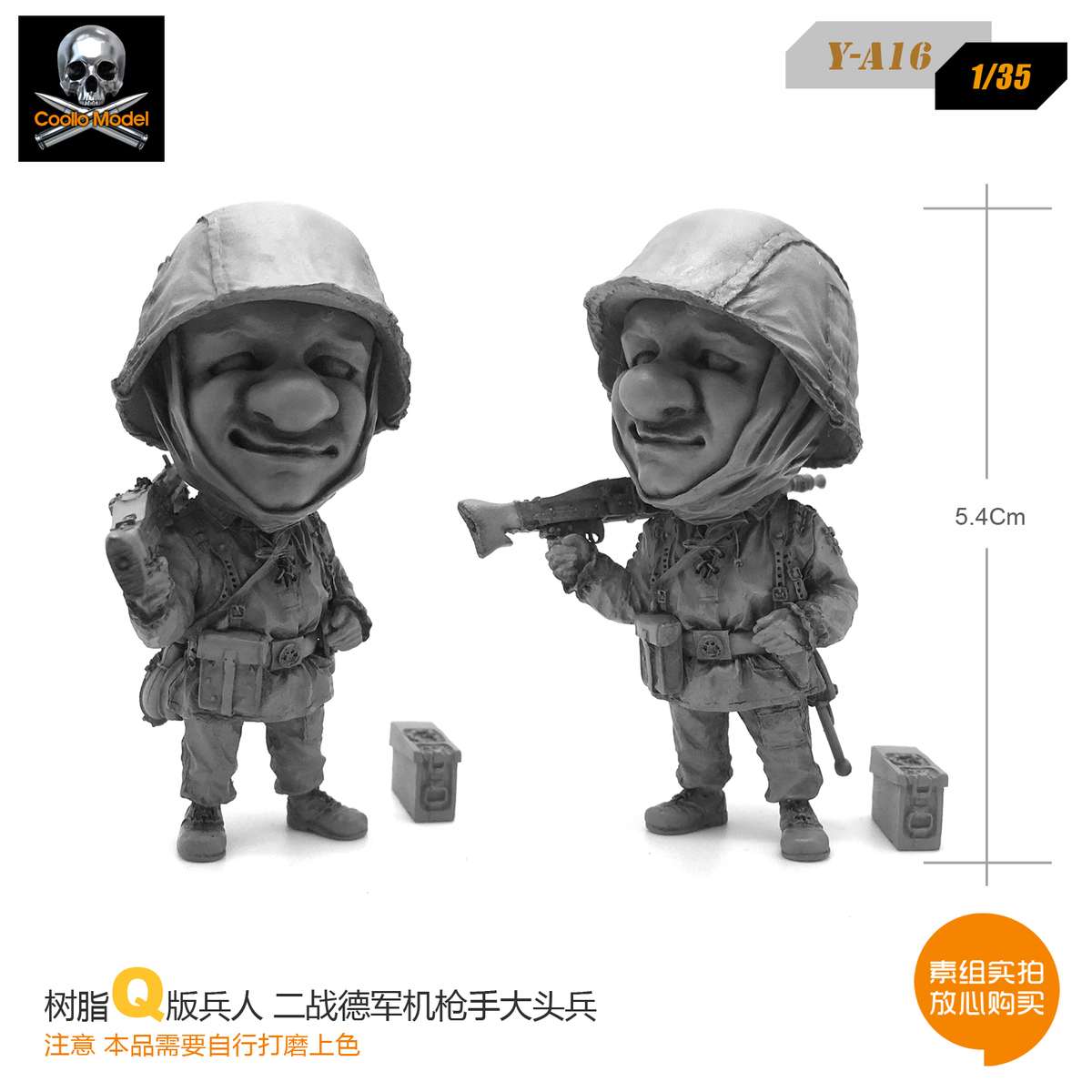 Freeshipping1/16 World War II <font><b>German</b></font> Machine Gunners Big Soldier <font><b>Model</b></font> <font><b>Resin</b></font> Q Version Soldier Y-A16 image