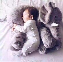 Elephant Plush Pillow  Baby Elephant Cartoon Pillow Seat Cojin Lactancia Kidskids room decoration Pillow elefante de pelucia