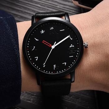 Reloj de pulsera Unisex, relojes de cuarzo, caracter chino Strokes, Dial con correa de cuero PU LL @ 17