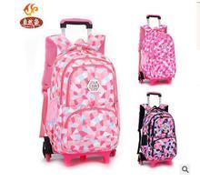 Дети Прокатки сумки на колесах девушки Тележка школьный рюкзак детский багаж тележка школьная сумка тележка рюкзак колеса