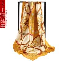 Luxury Brand Large Square Scarf Women Satin Silk Scarves Wagon Chain Print Hijab Bandana Ladies Head