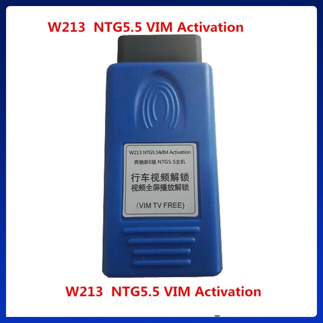 VIM Activation for Vehicles w213 NTG5 5 Navigation VIM TV FREE you can use it unlimited
