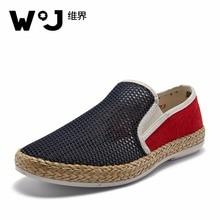 W.j Лето 2017 г. Лидер продаж дышащие Повседневная Мужская обувь водонепроницаемые Мокасины мужские красовки удобные мягкие мужской Обувь Мужская обувь