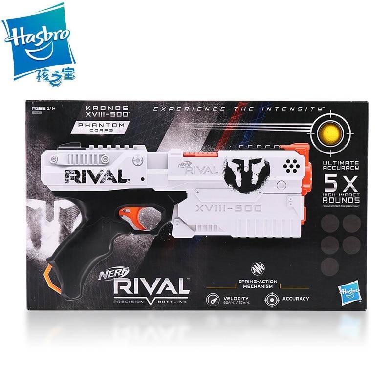 ... Water Ball Orbeez Balls Soft Paintball Gun Pistol Bullet Crystal Gun  Nerf Gun Building Blocks Assembled ...