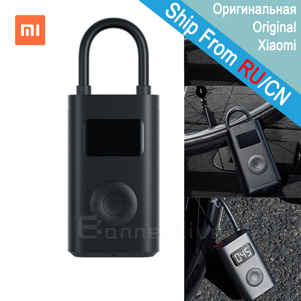 Pre-Sale Xiaomi Mijia Portable Smart Digital Tire Pressure Detection Electric