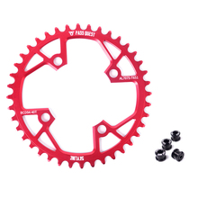 PASS QUEST 94BCD MTB Narrow Wide Chainring/Chain Ring 32T/34T/36T/38T/40T Bike Bicycle Chainwheel/Chain Wheel Crankset