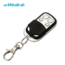 eWelink Wall Light Switch Accessories, RF Mini Remote Controller, Controller