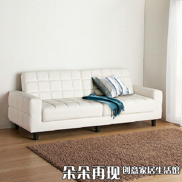 Casual And Simple Leather Sofa Multifunction Folding Bed Stylish Modern Office Living Room