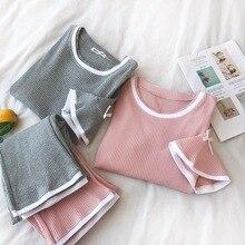 夏韓国女性パジャマセット固体 O ネック半袖弓のプルオーバー + 弾性ウエストロングパンツ女性甘い Twinset 2 ピースセット